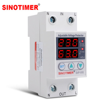 Control de relé de voltaje ajustable, protector de sobre e infravoltaje, 220V 63A 40A, dispositivos de protección de sobrecorriente, carril din 1