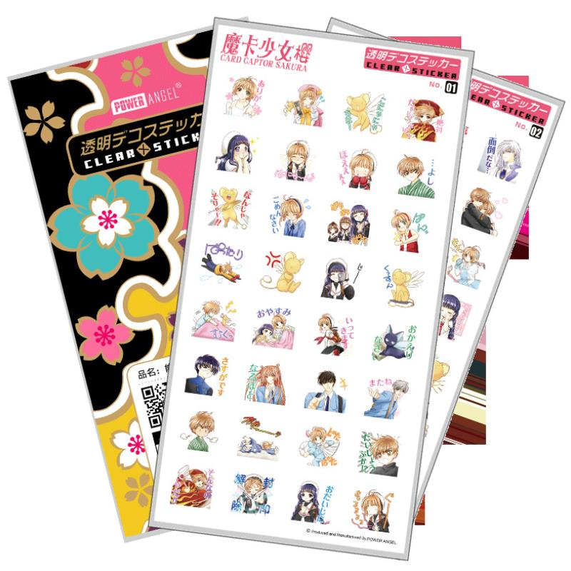1 Pc New Hot Sale Cardcaptor Sakura Kids Funny Paper Stickers Phone Laptop Decor Scrapbooking Stickers Classic Toys Gift