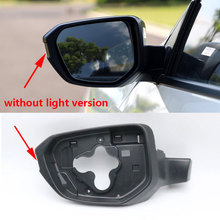 For Honda Civic 2016 2017 2018 2019 2020 Auto Wing Door Side Mirror Housing Shell Outside Rearview Frame Without Light Version