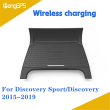 QI wireless Car charger For Range Rover Discovery Sport/Disc