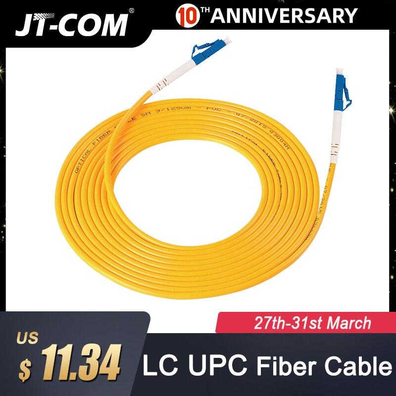 LC UPC To LC UPC Simplex 2.0mm PVC Single Mode Fiber Patch Cable Fiber Optic Patch Cord