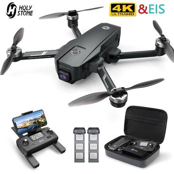 Holy Stone HS105(HS720E) 4K UHD GPS EIS Drone With Electric Image Stabilization GPS 5G FPV Quadcopter With Brushless Motor Case