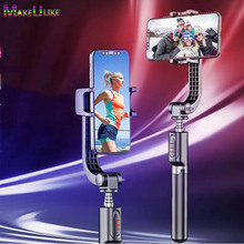 Single Axis Gimbal Mobile Phone Stabilizer Anti-Shake Tripod Bluetooth Remote Selfie