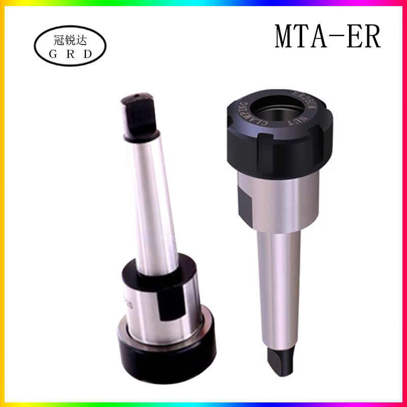 Morse flat tail MTA2 MTA3 MTA4 ER milling chuck shank CNC machining center taper shank MT ER32 tool holder lathe tool spindle