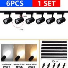 Foco Led COB de pista, lámpara de pista de 12W, 20W, 30W, 40W, para tienda de ropa, tienda de casa, accesorio de iluminación para interior, 220V