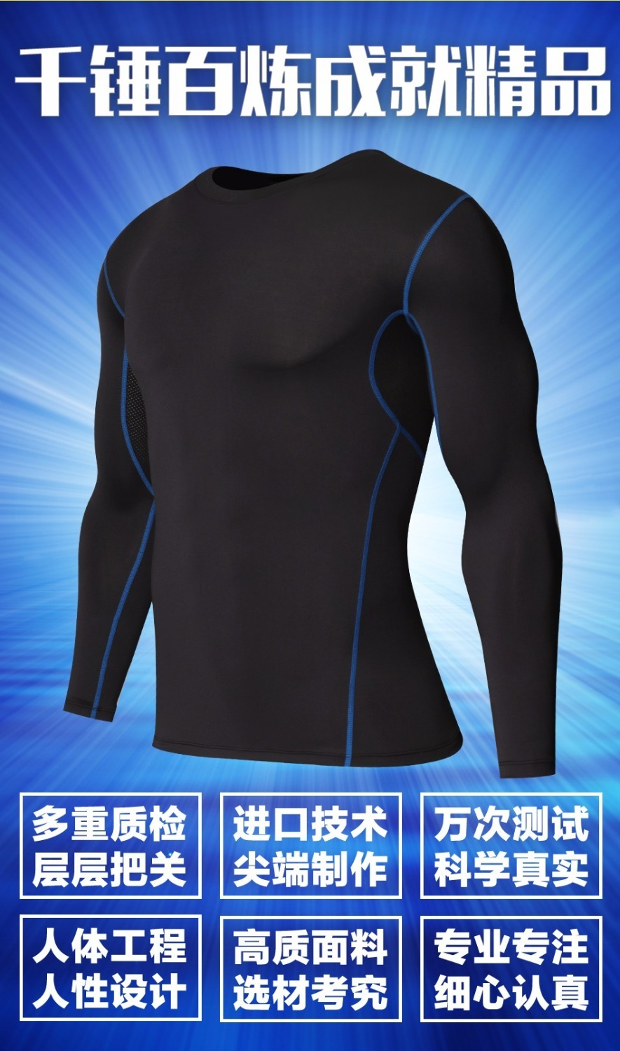 Foto from the right of t-shirt Men's compression t-shirt & pants for sport. 2 pieces Men's compression t-shirt & pants for sport