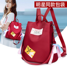 Oxford cloth backpack women's new fashion versatile anti-theft large capacity Travel Backpack student schoolbag cute backpack