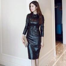 Женское винтажное платье из ПУ кожи с длинным рукавом средней