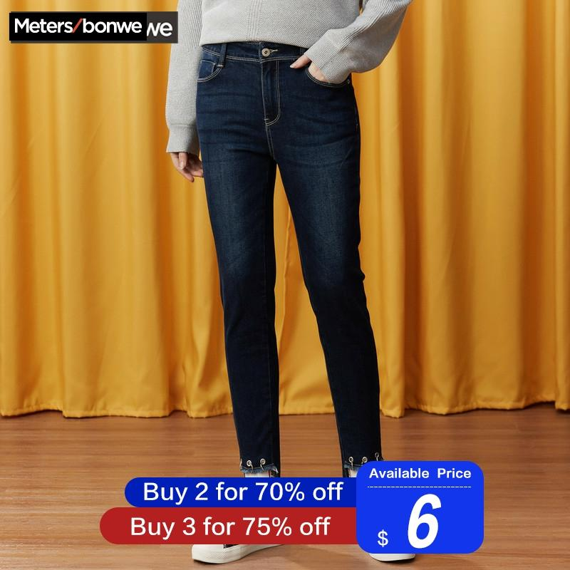METERSBONWE  Denim Trousers For Women Spring And Autumn Irregular Foot Bf Wind Pencil Trousers