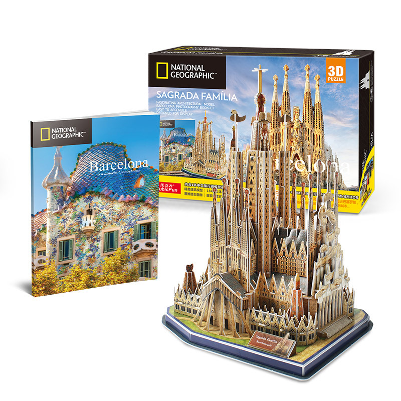 Classic 3D Jigsaw City Spain Rome Barcelona Sagrada Familia Cathedral Puzzle Brick Toys Scale Style Models Sets World Building