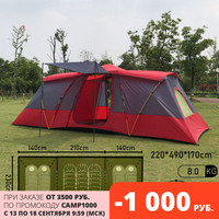 Tourist automatic tent 4 - 5 - 6 -7 x local camping tent double layer camping tent