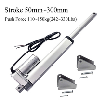 цена на LDB DC 12V Electric Motor Linear Actuator 1100&1500N 50-300mm Stroke 5&13mm/s Speed Mini Linear Motor Putter For Medical Devices