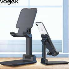 Vogek Foldable Cell Phone Stand for iPhone 11 XR Rotation Flexible Metal Bracket Desk Support Stand Mount for Online Lesson Live