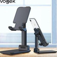 Vogek מתקפל טלפון סלולרי Stand עבור iPhone 11 XR סיבוב גמיש מתכת סוגר שולחן תמיכה Stand הר עבור באינטרנט שיעור חי