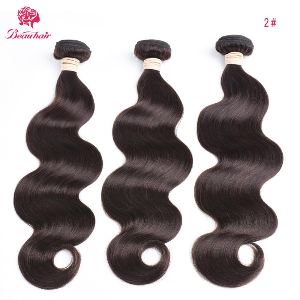 2# 4# Natural Color Body Wave Brazilian Hair Weave Bundles Pre-Colored Human Hair Remy Human Hair Extensions 3pcs Dark Brown