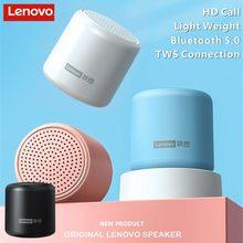 Lenovo l01 tws alto-falante bluetooth portátil ao ar livre sem fio mini coluna estéreo música surround bass caixa à prova dwaterproof água