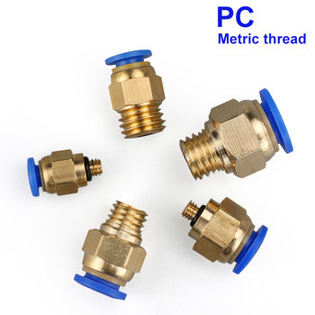 10 PCS Pneumatic Fitting 4 6 8 10 12mm Hose Tube  Male Thread Air Pipe Connector Quick Coupling PC4/6-M5PC8-M6/M8/M10/M12/M цена 2017