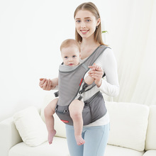 Mother World Multifunctional Baby Waist Stool Strap Front Hug Child Baby Holder Baby Hipseat Hipseat Baby Carrier Baby Stuff Hot cheap 0-3 months 4-6 months 7-9 months 10-12 months 13-18 months Polyester 20kg Solid Front Carry Front Facing Face-to-Face Backpacks Carriers