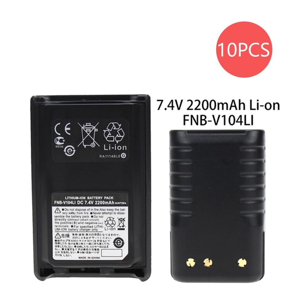 10X Replacement Battery For Vertex VX-231 FNB-V103LI FNB-V131Li VX230 VX-230 VX231L VX-231L VX234 VX-234 FNB-V103 FNB-V104