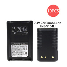 10X Replacement Battery for Vertex VX-231 FNB-V103LI FNB-V131Li VX230 VX-230 VX231L VX-231L VX234 VX-234 FNB-V103 FNB-V104 2pcs yaesu fnb 80li lithium ion battery for yaesu vx7r vx 5 vx 5r vx 5r vx 6r vx 6e vx 7r vxa 700 vxa 7 radio 1500mah