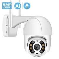 Cámara IP PTZ de 5MP para exteriores, detección de personas por Ia, Audio, 1080P, inalámbrica, de seguridad, CCTV, P2P, RTSP, Zoom Digital 4X, Wifi