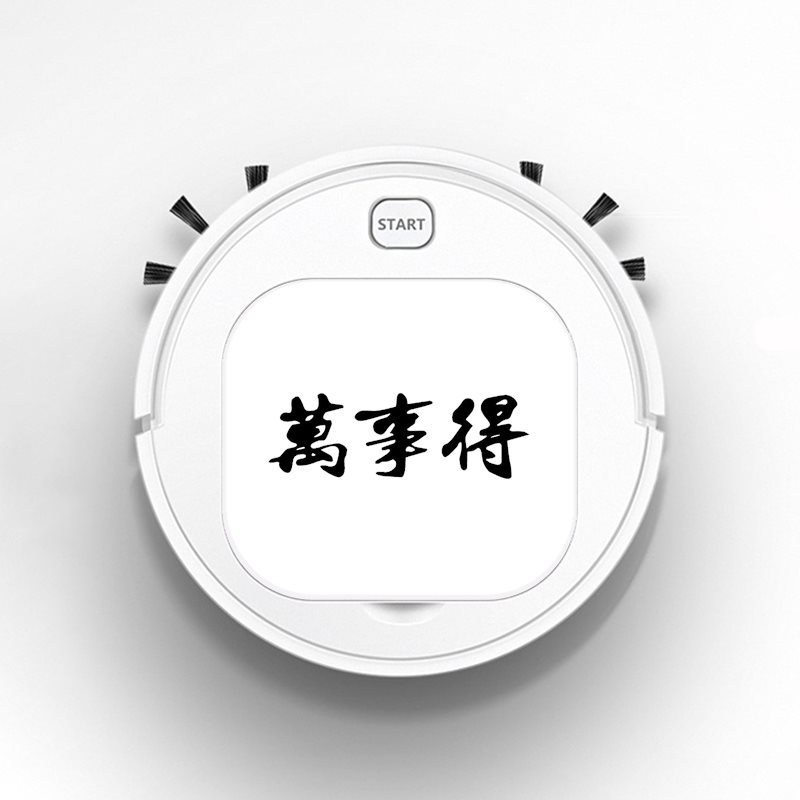 Robot Vacuum Cleaner Intelligent Automatic Mopping Clean Robot for Hard Floor Carpet Kanji Japanese Character