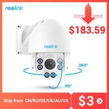Reolink IP מצלמה PTZ PoE 5MP פאן/להטות 4x אופטי זום ראיית לילה כרטיס sd חריץ IP66 עמיד למים אבטחת מצלמה RLC 423 5MP