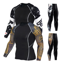High quality quick-drying compression mens sports suit clothing running fitness training