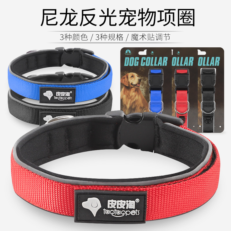 Haver Nylon Foam Reflective Yarn Dog Adjustable Neck Ring Pet Supplies Hand Holding Rope Double Layer Bandana