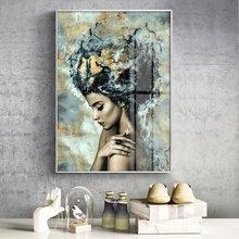 Современная картина под мрамор искусство на стену Картина холсте
