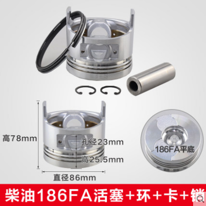 186FA Generator Piston Piston&Rings Kit For 186 186F L100 9HP Air Cooled Diesel Engine,5~5KW KAMA KIPOR