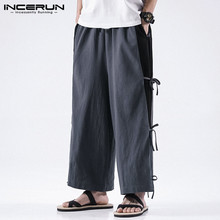 Cotton Men Wide Leg Pants Joggers Patchw