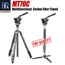 MT70C 10 Lagen Carbon Statief Monopod Multifunctionele Panoramisch Professionele Kit Voor Video Digitale Dslr Camera Camcorder