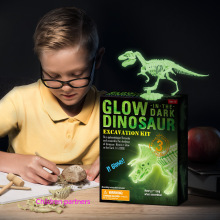 Noctilucent dinosaur animal model children's educational toys archaeological dig DIY boys and girls children's holiday gifts