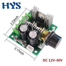 цена на DC 12V-40V 10A PWM Motor Speed Controller 12 V Volt Voltage Control Speed Regulator Control DC12V Adjustable Drive Module 24V