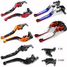 For Honda CBR929RR CBR 929RR 2000 2001 Foldable Extendable CNC Adjustable Brake Levers Clutch Levers Motorcycles Aluminum unbreakable new cnc labor saving adjustable right angled 170mm brake clutch levers for honda 929 cbr929rr 2000 2001