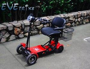 Новый складной электрический велосипед, складной скутер, эксклюзивный дизайн для пожилых людей и взрослых, удобный для переноски и укладки ...