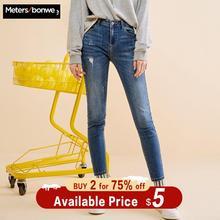 Metersbonwe, узкие джинсы для женщин, синие джинсы-карандаш, брюки длиной до щиколотки, высокое качество, тянущаяся Талия, женские джинсы размера плюс