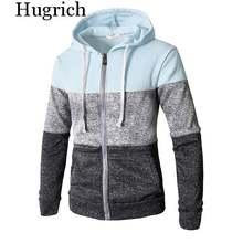 Мужской Эластичный свитер на молнии с капюшоном осень/зиму