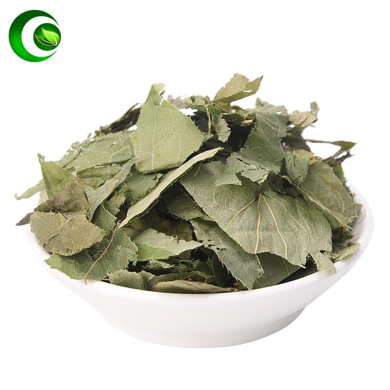 Epimedium Herba Epimedium Aphrodisiaque Herba Epimedii Longspur Epimedium Yin Yang Huo Sex Herb Horny Goat Weed Horny Goat Weed|Body Glitter| - AliExpress