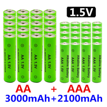 Torch Clock Replace Mp3 Player Aa-Battery Alkaline-2100-3000mah AAA Rechargeable Ni Mh