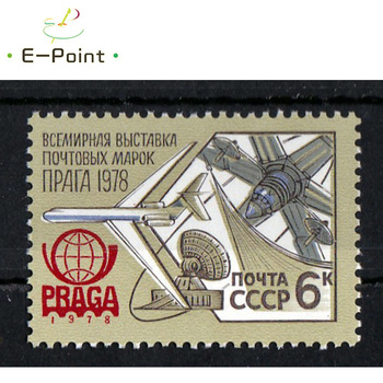 1 PCS USSR Postage Stamps 1978 S4883 Prague World Stamp Exhibition for 78 years image
