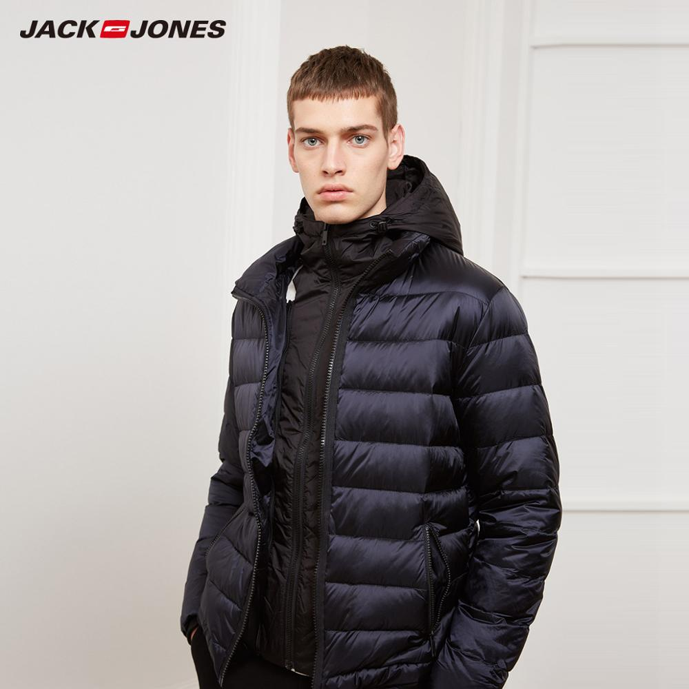 JackJones Men's Hooded Short Down Jacket Parka Coat Outerwear Menswear 218312522