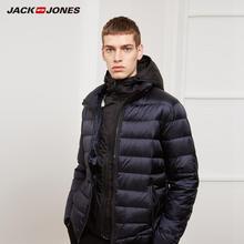 JackJones Men's Hooded Short Down Jacket Parka Coat Outerwea