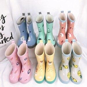 Image 2 - Celveroso bottes de pluie pour enfants