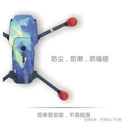 Dji yulai Mavic Pro bezzałogowy statek latający akcesoria osłona ochronna silnika pokrywa silikonowa osłona na Motor pyłoszczelna Anti Knock -