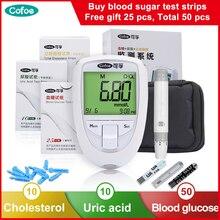 Cofoe 3 в 1 холестерин, Мочевая Кислота и глюкометр для измерения уровня глюкозы в крови, костюм, медицинская система мониторинга, уход за здоровьем, глюкометр для диабета
