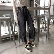 Jeans Women Autumn Novelty Korean Fashion Streetwear New Sol