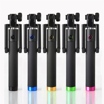 Portable Extendable Handheld Self-portrait Monopod Stick Handheld Wired Selfie Stick For Smartphone 30AUG02 2