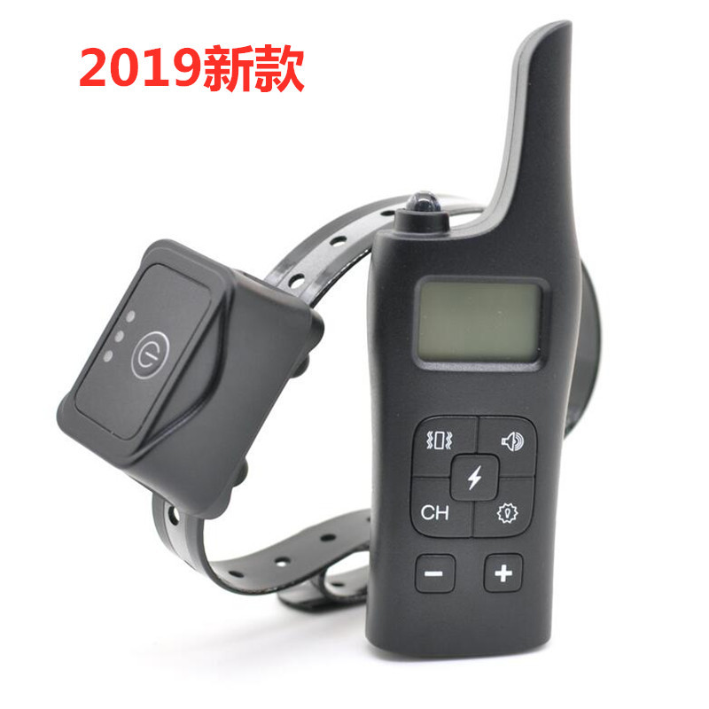 Dog Trainer Zhi Fei Qi Automatic Electric Shock Dog Neck Ring Pet Dog Anti-Bite Called Stop Called Electronic Only Fei Neck Ring